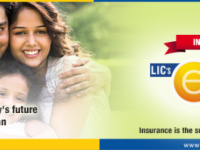 Video Tutor on how to buy online term plan of LIC's e-Term