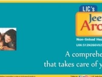 Jeevan Arogya-Do you know this LIC's Health or Medical Insurance Policy?