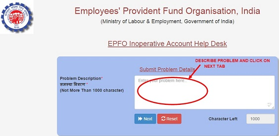 EPFO Inoperative Account-3