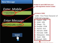 Check EPF (Employee Provident Fund) balance through Mobile Phone SMS