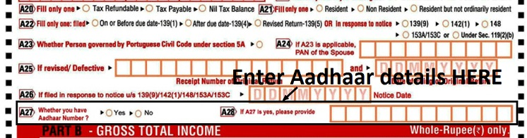New Aadhaar Based ITR Form