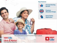 HDFC Life Click 2 Retire online ULIP Plan-Don't invest