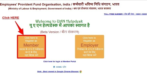 UAN Helpdesk for Employee