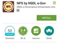 NPS Mobile App – View Statement and Change your Profile details