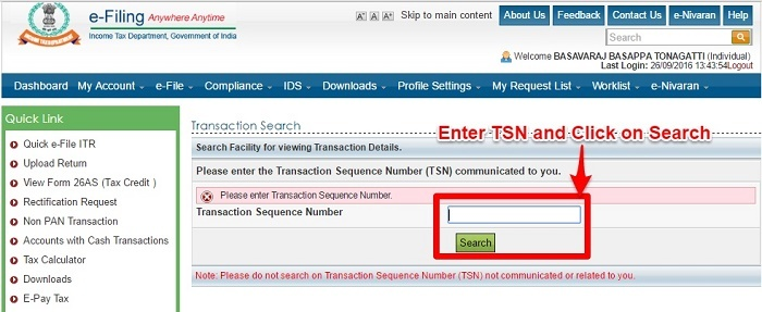 Transaction Sequence Number or TSN of IT Dept
