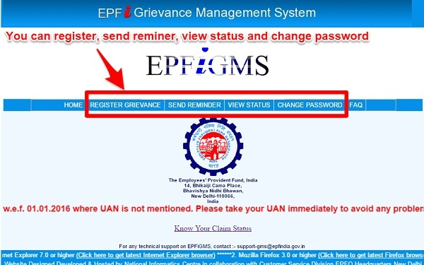 Lodge EPF related complaints online