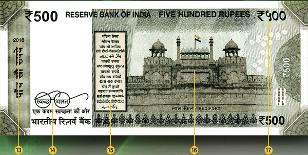 Reverse side of new series of Rs.500 currency note