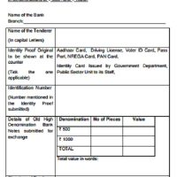 Download Request Slip for exchange of Old High Denomination Bank Notes of Rs.1000 and Rs.500