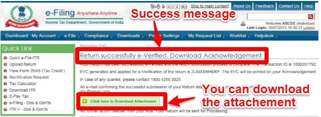 e-Verify Success Message