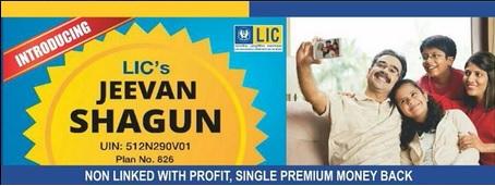 LIC's Jeevan Shagun