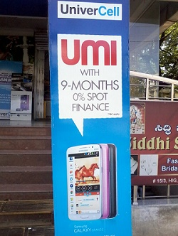 Univercell UMI (Univercell Monthly Installment) Offer-False claim of 0% interest !!!