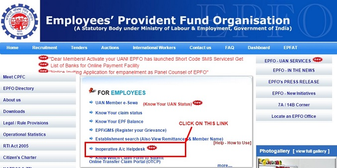 What is Inoperative EPF Account and how to track it online?