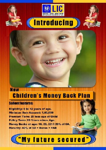 LIC's New Children's Money Back Plan