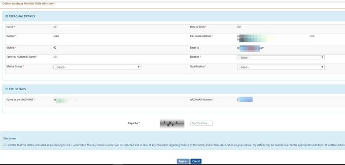 EPF UAN Actication Online