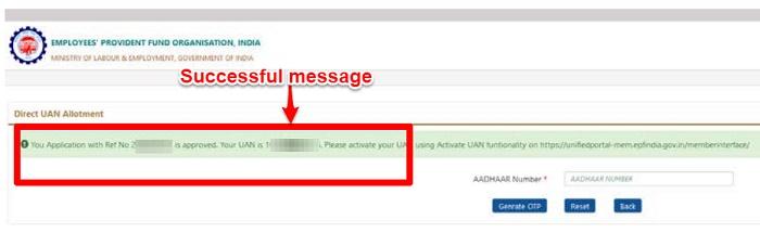 EPF UAN activation success