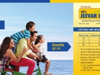 LIC's Jeevan Labh (Table No.836)-Features and Review