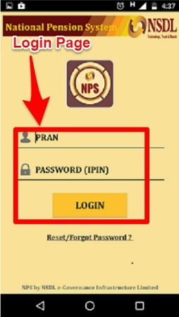 NPS Mobile App Login Page