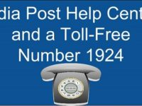 India Post Help Centre and a Toll-Free Number 1924 features