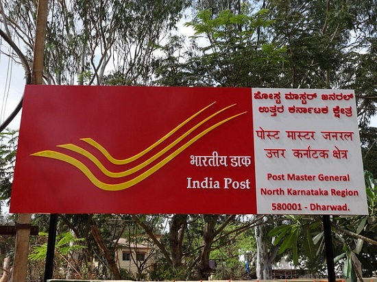 Post Office Recurring Deposit (RD) Account Scheme