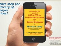 TDS on Salary – Quarterly SMS alert Service for salaried about TDS