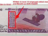 Fake claim of Typo Error in Rs.2000 note