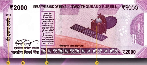 Reverse side of Rs.2000 currency note