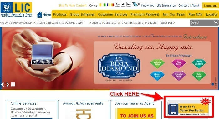 How To Update Email Or Mobile Number In Lic Policy Online Basunivesh