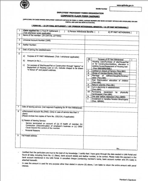 Epf Composite Claim Form -Single Form To Withdraw Epf Without