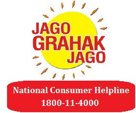 Jago Grahak Jago-National Consumer Helpline
