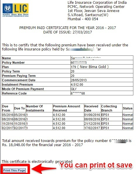 LIC Premium Paid Receive Download