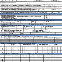Income Tax Return Forms AY 2017-18 (FY 2016-17)