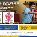 LIC's New Plan Aadhaar Stambh (No.843)
