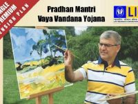 Pradhan Mantri Vaya Vandana Yojana -LIC's 8% Guaranteed Pension Plan