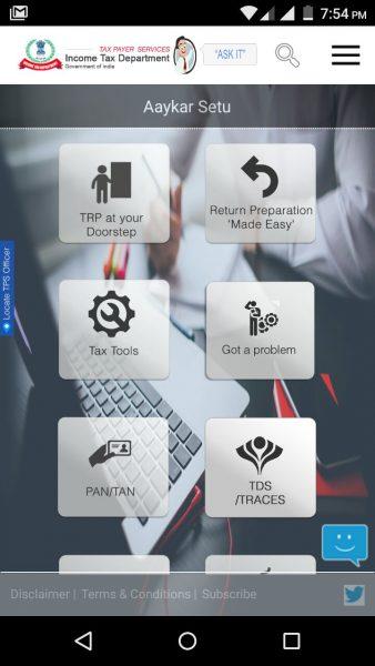 Ayakar Setu App