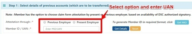 transfer EPF online using EPF Unified portal Step 1
