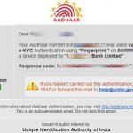 Aadhaar eKYC Successful