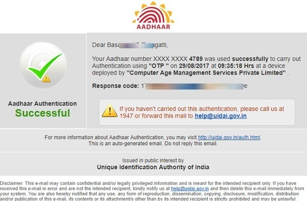Aadhaar link to Mutual Fund Success confirmation