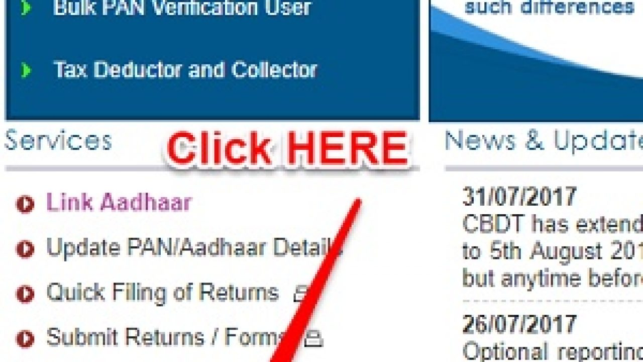 How to check status of PAN card active or not without login
