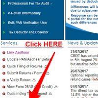 check validity status of PAN card