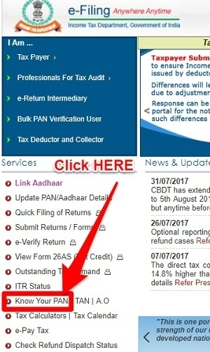 check validity status of PAN card
