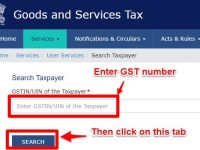 How to verify fake GST Bill and GST number?