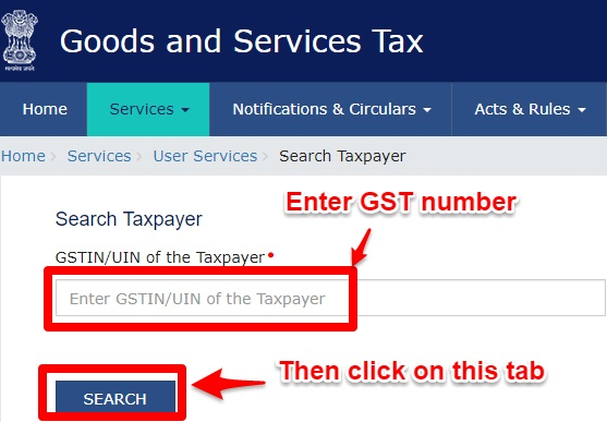 verify fake GST Bill and GST number