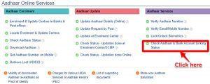 Check if Aadhaar is linked to bank accounts or not - Using UDAI Portal
