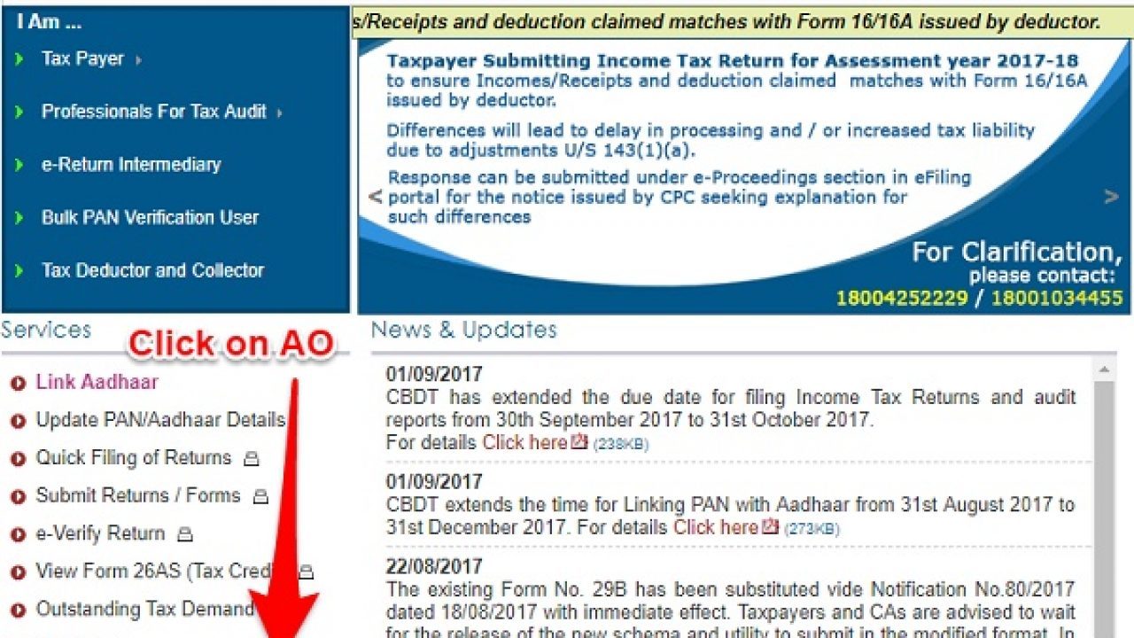 How To Find Income Tax Assessing Officer Or Ao Details Basunivesh