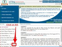 How to find Income Tax Assessing Officer or AO details?