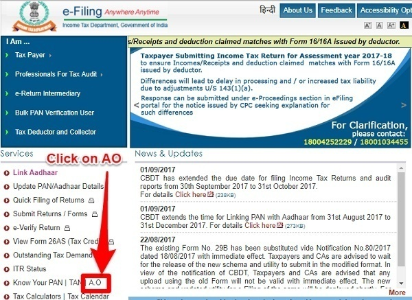find Income Tax Assessing Officer or AO