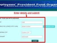 How to link Aadhaar to EPF Online without login?