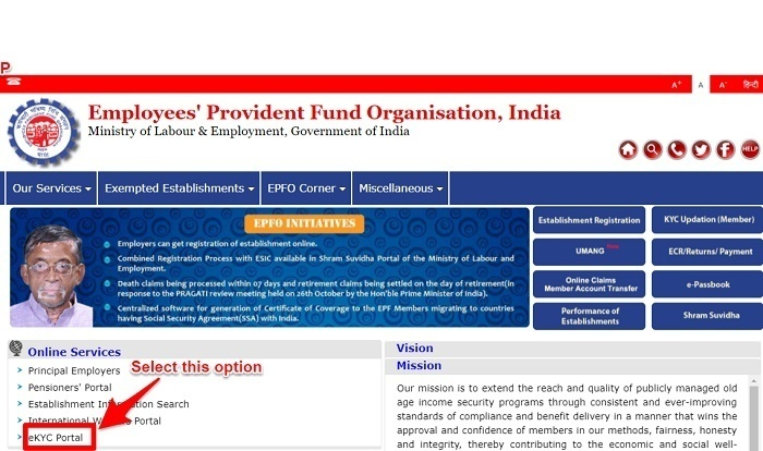 link Aadhaar to EPF Online without login