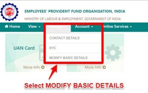 EPF UAN name, gender and date of birth correction Online
