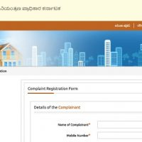 how to file online complaint against builders under rera basunivesh